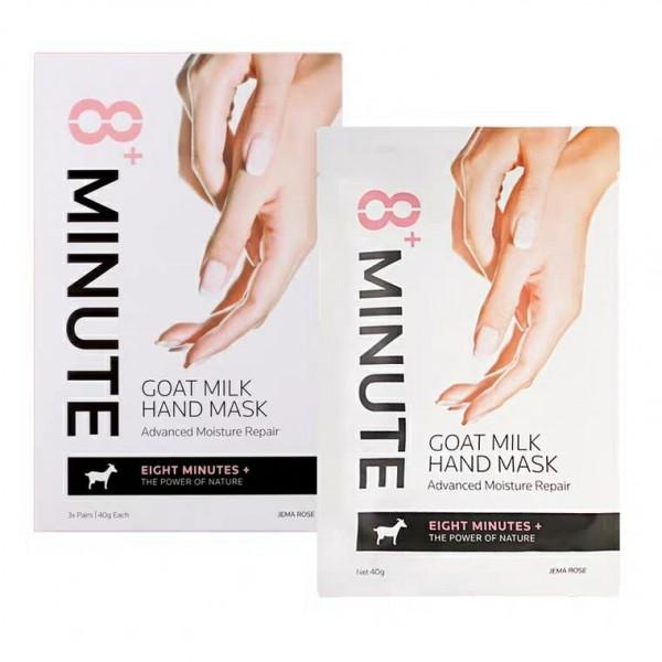 8+ Minute Goat Milk Hand Mask 40g