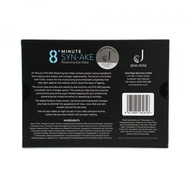 8+ Minute SYN-AKE Restoring Eye Mask 5 Pairs