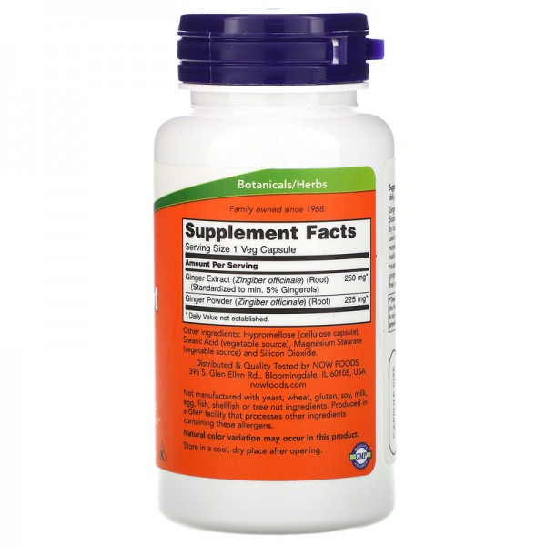 Now Foods Ginger Root Extract 250mg 90 Capsules