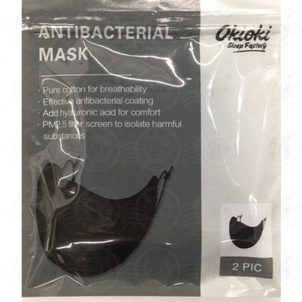 Okioki Antibacterial Reusable Washable Face Mask Adult Size Pack Of 2s